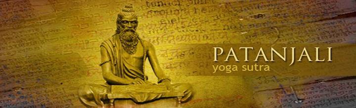 «Йога сутра» Патанжали